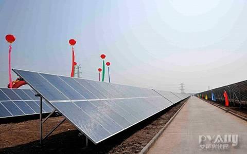 国电内蒙古40兆瓦光伏电站项目获批