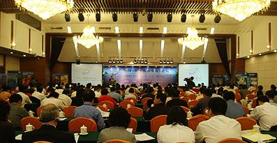 2006中国铁路客运专线的运营管理、融资建设与技术装备论坛