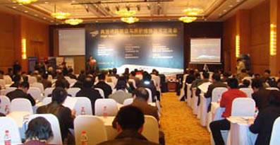 2010高速铁路建设与养护维修技术交流会