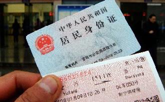 """铁路:""""小年""""未现客流高峰"""