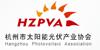 杭州市太陽能光伏產業協會