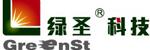 上海綠圣能源科技有限公司