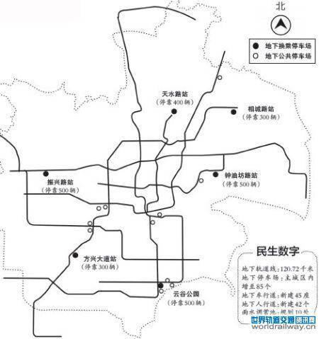 合肥地铁将建2500个地下换乘车位