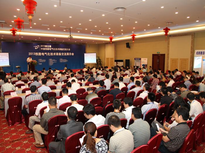 2013中国铁路电气化技术与装备交流大会和供应商展示会召开