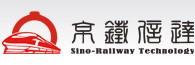 北京京铁信达铁路设备有限公司
