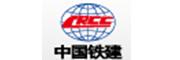 中国铁建十一局集团有限公司
