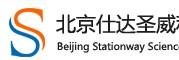 北京仕达圣威科技发展有限公司