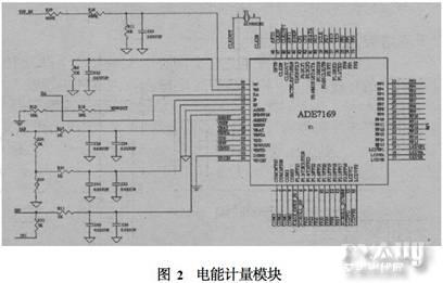 太阳能6线传感器接线图