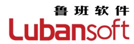 上海鲁班软件有限公司