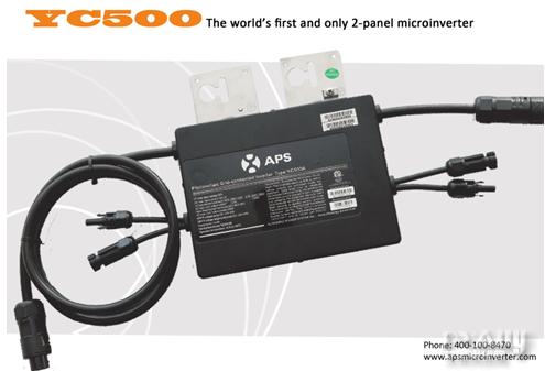 micro-inverter---微型逆变器