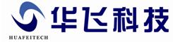 北京华飞时代科技有限公司