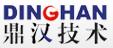 北京鼎汉技术股份有限公司
