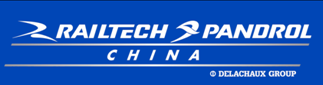 瑞泰潘得路铁路技术(武汉)有限公司