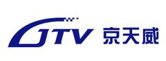 北京京天威科技发展有限公司