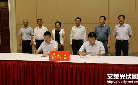 易事特与东台沿海管委会签订合作协议 光伏企业的资讯信息 光伏产业图片