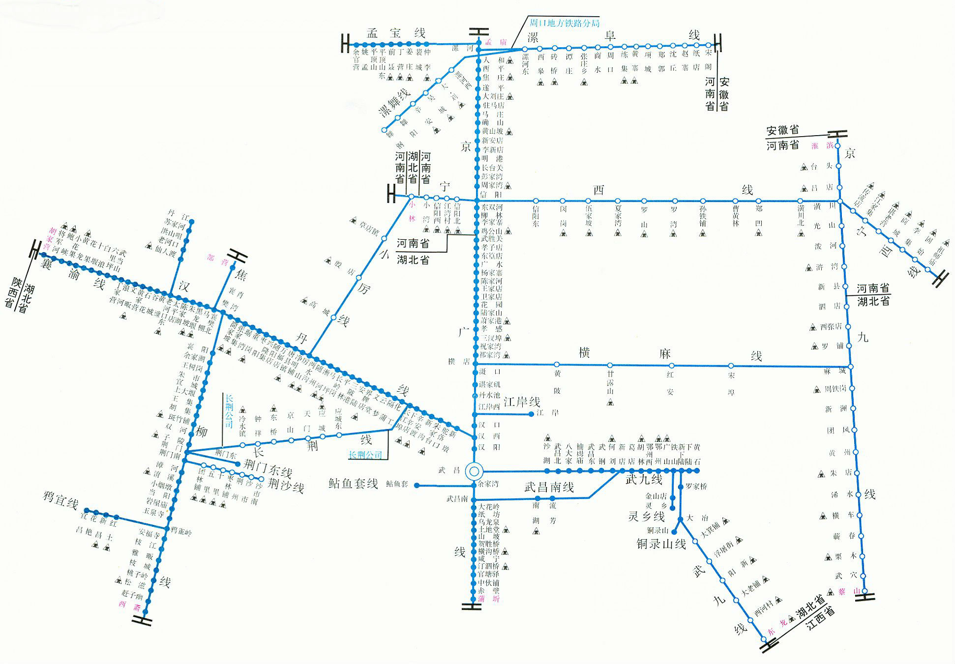 武汉铁路局 - 世界轨道交通资讯网-世界轨道行业排名
