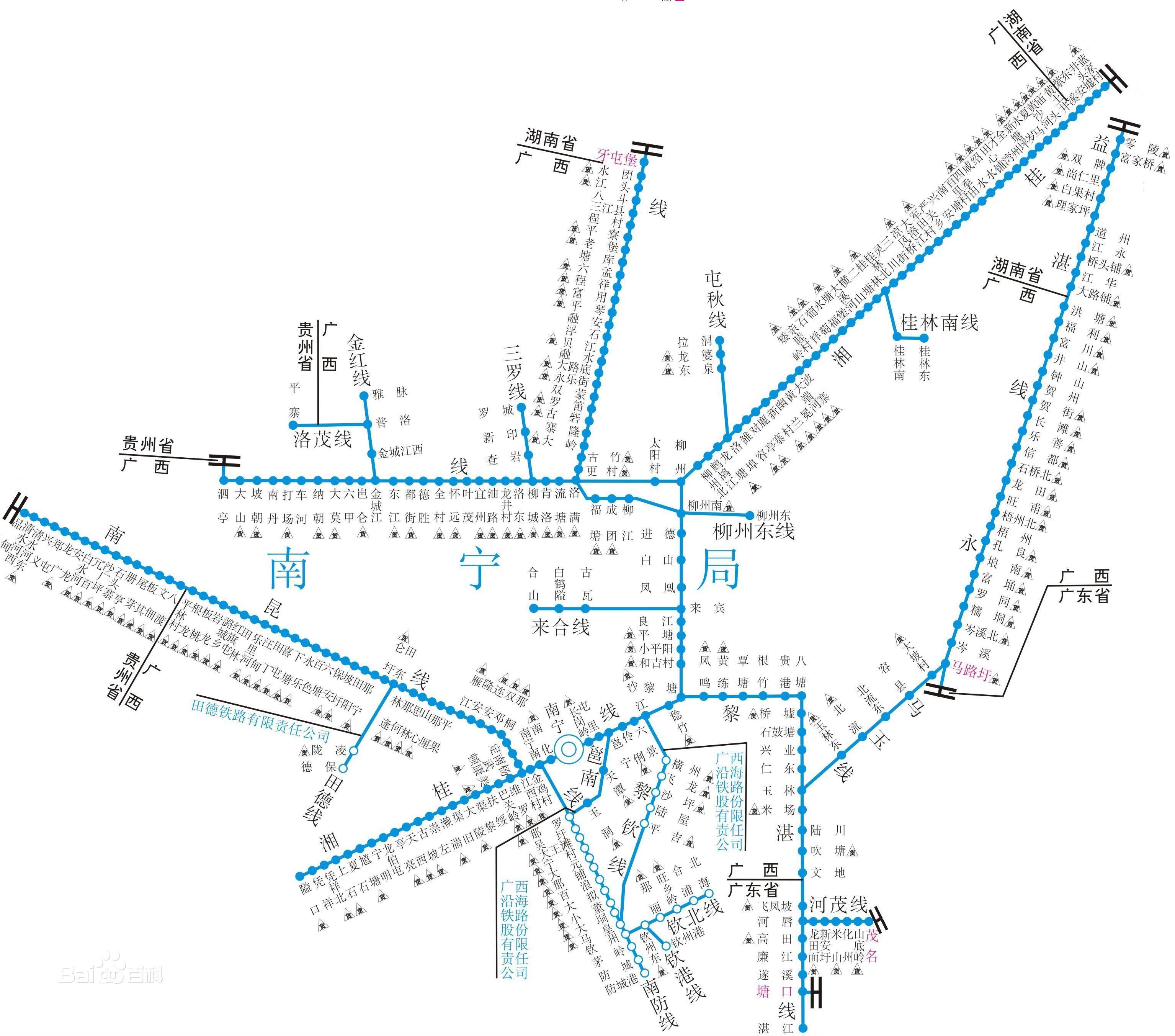 南宁铁路局 - 世界轨道交通资讯网-世界轨道行业排名