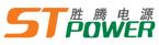 济南胜腾电源设备有限公司