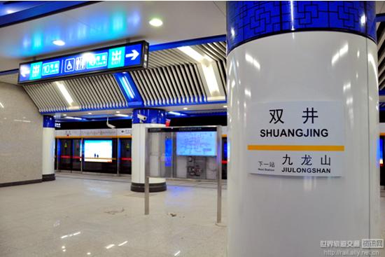 """北京地铁7号线6标为一站两区间工程,分别为广渠门外站~双井站区间、双井站、双井站~九龙山站区间。两区间均为矿山法施工,其中""""广双区间""""长度为931.6米,左线设215米长双线停车线结构,在靠近双井站附近零距离下穿既有地铁10号线双井站;""""双九区间""""长度为1043米,在靠近九龙山车站附近设置单渡线结构;双井站车站全长236."""