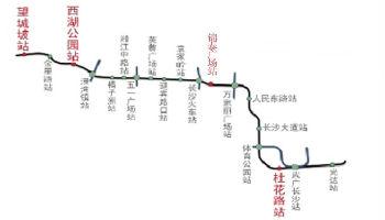 2号线(望城坡站—光达站)