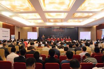 2015中国(天津)区域轨道交通发展及装备技术论坛