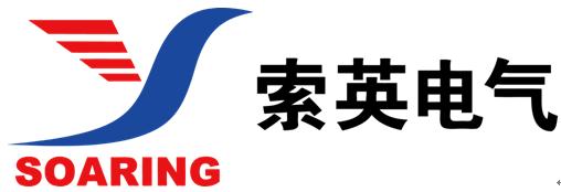 北京索英電氣技術有限公司