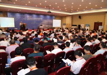 2015中国铁路电气化技术与装备交流大会