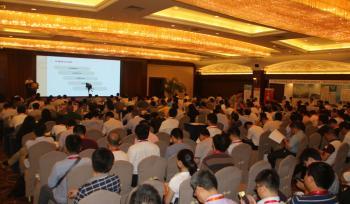 2015中国(南京)城市轨道交通建设与发展论坛