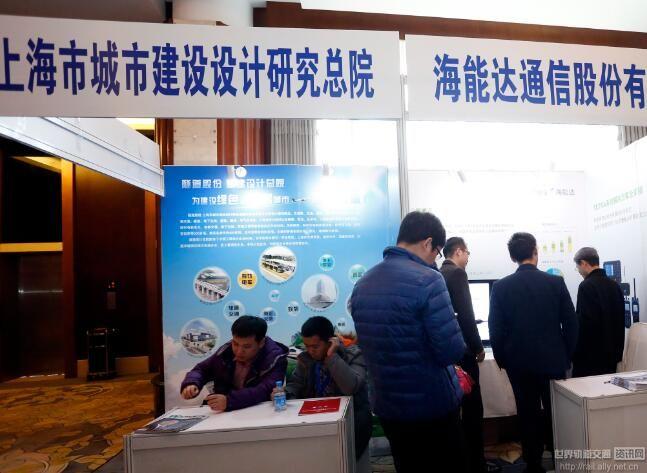 上海市城市建设设计研究总院