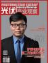 2016年1月刊
