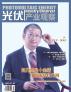 2016年2、3月合刊
