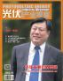 2016年4月刊