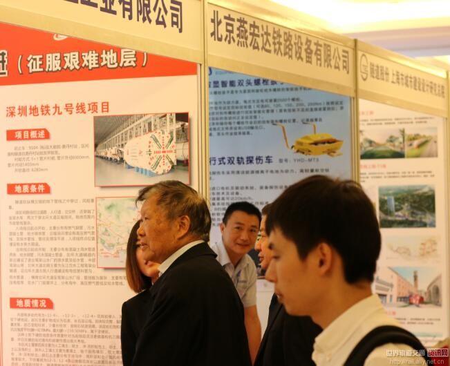 北京燕宏达铁路设备有限公司