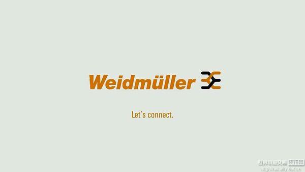 魏德米勒新产品发布