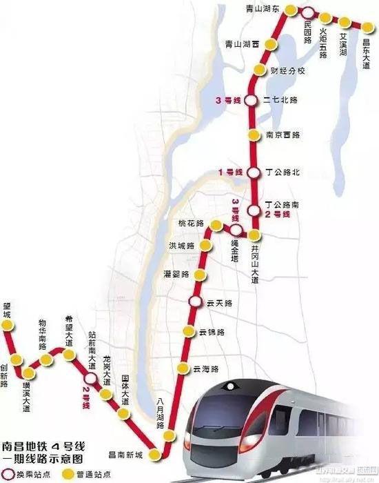 努力做到同站换乘;缩减与轨道线路重叠的公交车线路