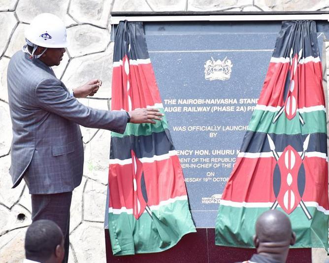 中国公司承建肯尼亚内马铁路项目一期动工