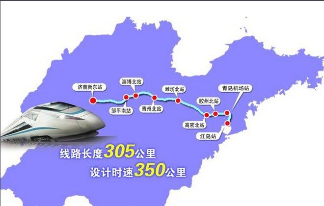 济青高铁完成41公里线下施工 明年底将通车