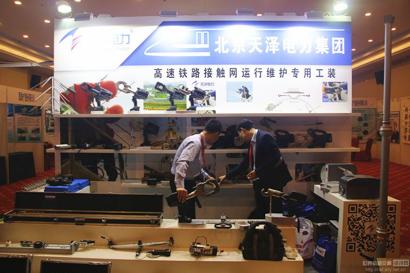 北京天泽电力集团