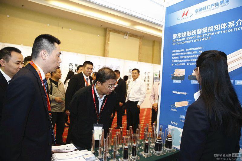 亨通电力产业集团