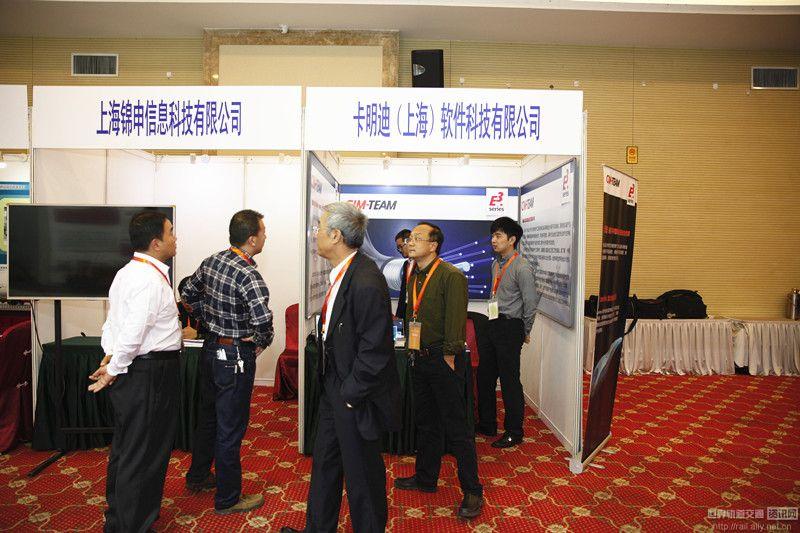 上海锦申信息科技有限公司