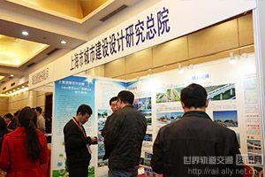 上海城市建设设计研究总院