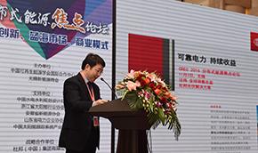 杜邦光伏解决方案中国区市场经理 付波