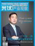 2016年11月刊