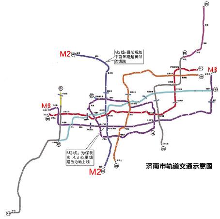 济南地铁新进展:贯穿经十路的M3线造价最高