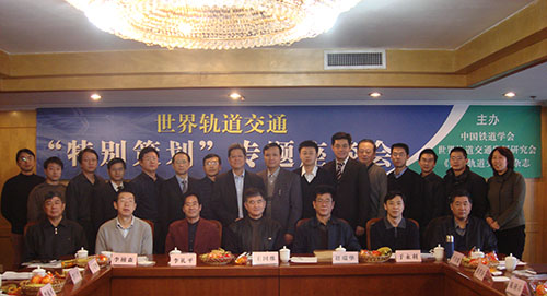 2008年第02期