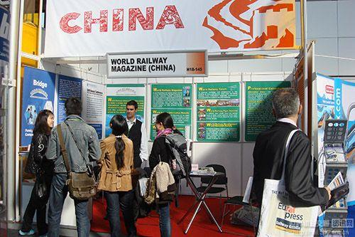 2008年柏林展览
