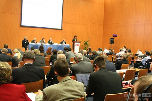 2009年捷克国际货运会议