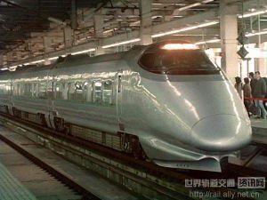 """中国高铁与日本新干线的""""差距""""有多大?"""