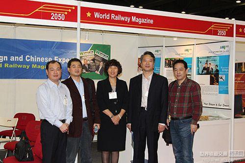 2010年11月香港车辆内饰展览会议