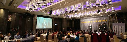 2013年12月香港铁道学会15周年庆典